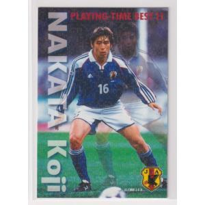 サッカー日本代表チームチップス2002第2弾 IN-21 中田 浩二 DF 鹿島アントラーズ|bonzintei
