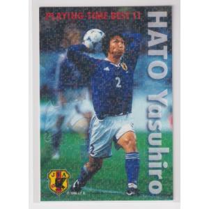サッカー日本代表チームチップス2002第2弾 IN-22 波戸 康広 DF 横浜F・マリノス|bonzintei
