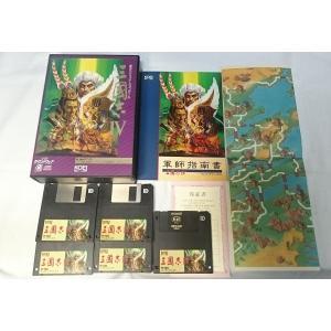 PC-9801 3.5インチソフト 三國志4 with サウンドウェア 3.5インチ版 bonzintei