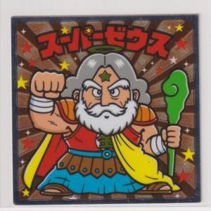 ビックリマン 復刻セレクション 03 スーパーゼウス|bonzintei