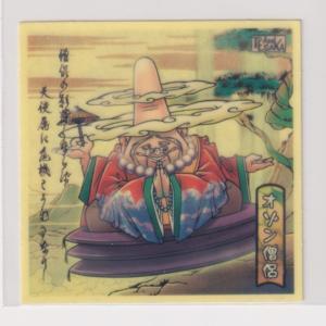 ビックリマン2000 ART Collection 7 オゾン僧侶|bonzintei