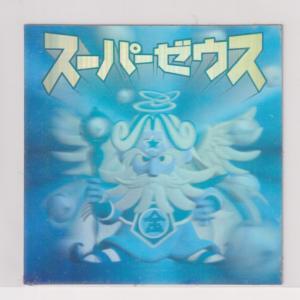 ビックリマン2000 第1弾P1 ヘッド スーパーゼウス 【ホロ】 (画像あり)|bonzintei