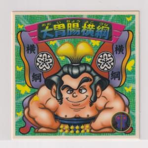 ビックリマン2000 第5弾P1 天使 大胃腸横綱 (画像あり)|bonzintei
