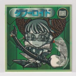 ビックリマン2000 第5弾P1 聖守 タブーロイド (画像あり)|bonzintei