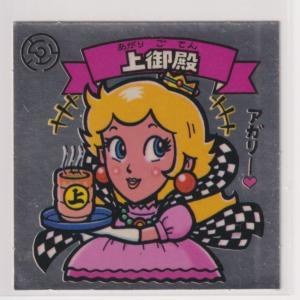 ビックリマン チョコ版 極美品  第07弾 天使 075 上御殿 (画像あり)|bonzintei