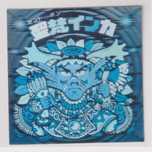 ビックリマン チョコ版 極美品  第14弾 ヘッド 04 聖梵インカ (画像あり)|bonzintei