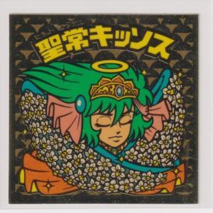 ビックリマン チョコ版 極美品  第17弾 ヘッド 03 聖常キッソス(瞑想ニ…) (画像あり)|bonzintei