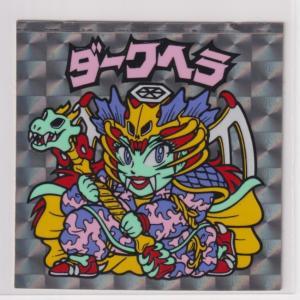 ビックリマン チョコ版【並品】 第13弾 ヘッド 03 ダークヘラ (画像あり)|bonzintei