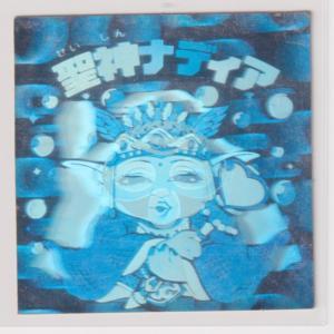 ビックリマン チョコ版【並品】 第14弾 ヘッド 01 聖神ナディア (画像あり)|bonzintei