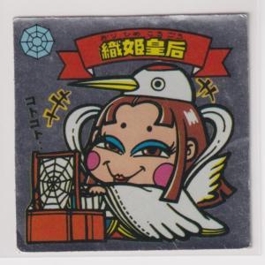 ビックリマン チョコ版【並品】 第03弾 天使 033 織姫皇后 (画像あり)|bonzintei