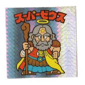 ビックリマン セレクション1  4期Ver1 ヘッド スーパーゼウス (画像あり)|bonzintei