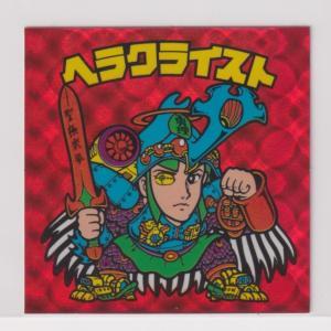 ビックリマン セレクション1  1期 ヘッド ヘラクライスト(赤) (ネット)(レアロゴ)|bonzintei