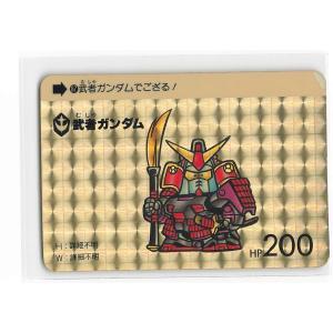 カードダス ワールド 第3弾 087 武者ガンダム|bonzintei