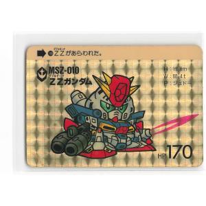 カードダス ワールド 第5弾 168 ZZガンダム|bonzintei