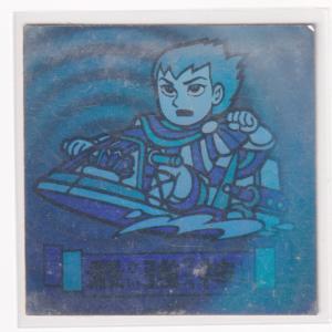 ドキドキ学園 アタック09 01 最強神(IV)最強勇神+ウォーターチェッカー|bonzintei
