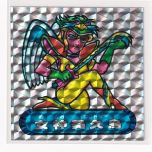 ドキドキ学園 アタック09 10 ビーナス3 女神美久鳥|bonzintei