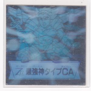 ドキドキ学園 アタック19 01 Zμ最強神 Zμ最強神タイプCA|bonzintei