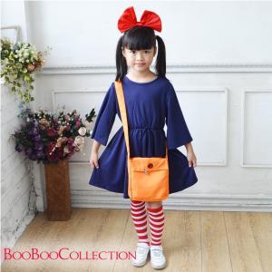 ハロウィン キッズ  魔女 コスプレ衣装 アニメ キャラクター 子供 仮装 ハロウィン衣装 HK0010