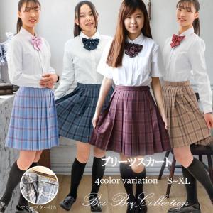 スカート丈2種類 素材:ポリエステル80%レーヨン20% サイズスペック(ウエストアジャスター調節)...