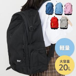 スクールバッグ スクールリュック 学生鞄 ナイロン  制服 女子高生 高校生 学生 通学 スクバ