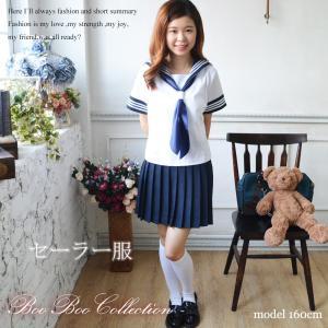 f46141e25a6dd セーラー服(サイズ(S/M/L):3L(XXL))|ファッション 通販 - Yahoo ...