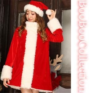 クリスマス サンタ Xmas衣装 コスプレ レディース 大人 可愛い X0061