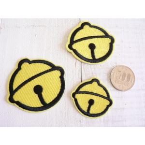 ワッペン アイロンワッペン 黄色い鈴 小さいサ...の詳細画像2