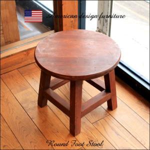 アンティーク・ウッド・フットスツール キッズチェアー 丸椅子 木製家具の写真