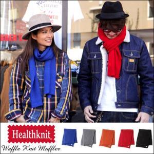 Healthknit ワッフル編みニットマフラー ヘルスニット メンズ アメカジ|boogiestyle