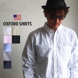 シャツ アメリカンオックスフォード ボタンダウンシャツ 長袖 白シャツ メンズ アメカジ ブギースタイル