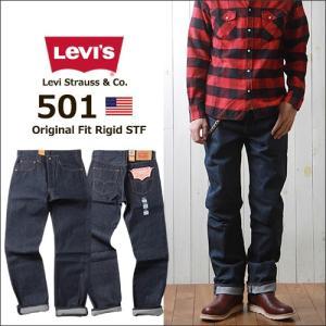 リーバイス Levi's Strauss&Co. 501 オリジナル・フィット ストレートデニムパンツ リジッド SHRINK TO FIT メンズ アメカジ 送料無料 boogiestyle