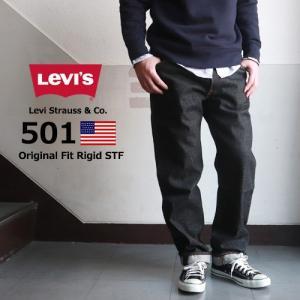 リーバイス Levi's Strauss&Co. 501 オリジナル・フィット ストレートデニムパンツ リジッド ブラック SHRINK TO FIT メンズ アメカジ 送料無料 boogiestyle