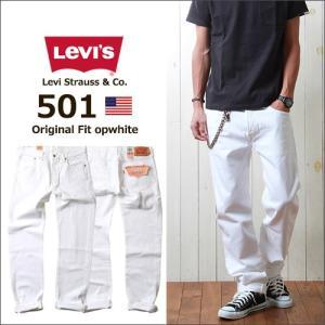 リーバイス Levi's Strauss&Co. 501 オリジナル・フィット ストレートデニムパンツ OPホワイト メンズ アメカジ 送料無料 boogiestyle