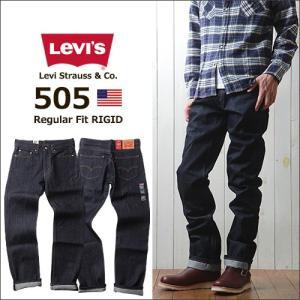 リーバイス Levi's Strauss&Co. 505 レギュラー・フィット ストレートデニムパンツ RIGID メンズ アメカジ 送料無料 boogiestyle