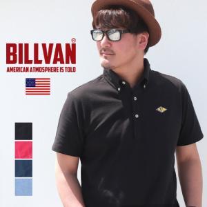 【季節先取りセール価格4290円のところ今だけ2500円】BILLVAN ビルバン 機能素材 ワンポイントワッペン スタンダード・ボタンダウンポロシャツ ブギースタイル