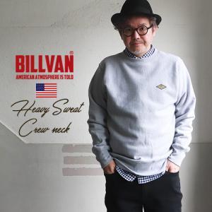 BILLVAN 超ヘビーウエイト 裏起毛スウェット クルーネック トレーナー リバースウィーブ ビルバン アメカジ|ブギースタイル