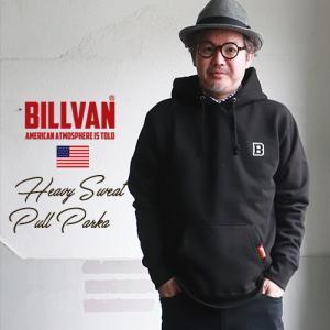 BILLVAN 超ヘビーウエイト 裏起毛スウェット プルパーカー ビルバン アメカジ|ブギースタイル