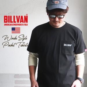 BILLVAN スタンダード ポケットTシャツ ビルバン アメカジ|ブギースタイル