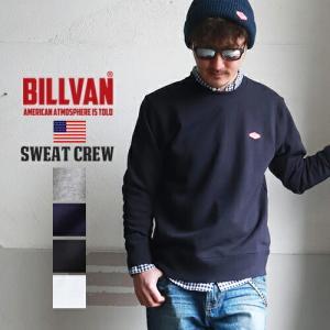 BILLVAN スタンダード 裏毛 クルーネック 丸首 ビルバン メンズ アメカジ|ブギースタイル