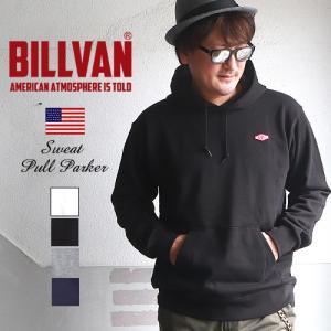 パーカー BILLVAN スタンダード 裏毛スウェット プルパーカー ビルバン メンズ アメカジ|ブギースタイル