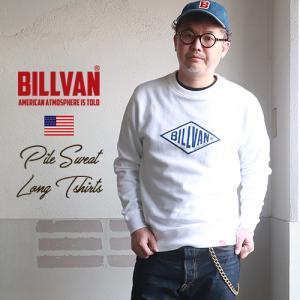 BILLVAN ビルバン アメカジ・定番ひし形ロゴ ミニ裏毛・ロングTシャツ メンズアメカジ Lightning ライトニング|ブギースタイル