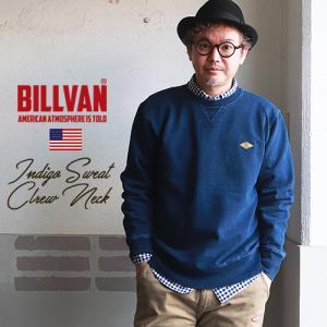 BILLVAN 藍 インディゴ染め ヘビースウェット クルーネック トレーナー ビルバン アメカジ|ブギースタイル