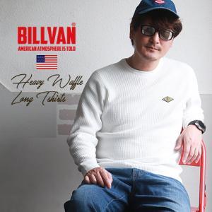 BILLVAN ヘビーワッフル ロングTシャツ 袖リブ付き ビルバン アメカジ ロンT|ブギースタイル