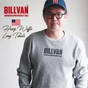 BILLVAN 定番プリント ヘビー・サーマル ワッフル・ロングTシャツ 袖リブ付き ビルバン アメカジ ロンT|ブギースタイル