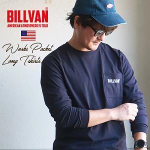 BILLVAN スタンダード ポケット ヘビー ロングTシャツ 袖リブ付き ビルバン アメカジ ロンT|ブギースタイル