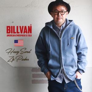 BILLVAN リバースウィーブ 超ヘビー 裏起毛スウェットZIPパーカー ビルバン アメカジ|ブギースタイル
