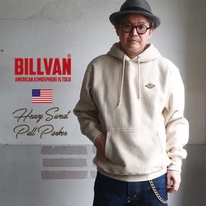BILLVAN リバースウィーブ 超ヘビー 裏起毛スウェット プルパーカー ビルバン アメカジ|ブギースタイル