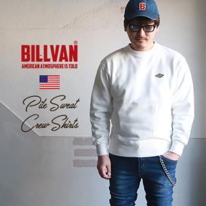 BILLVAN 12.5oz超ヘビー 裏パイル・スウェットトレーナー クルーネック ビルバン アメカジ|ブギースタイル