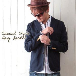 アメリカントラッドな伝統的スタイルを現代風シルエットにアレンジしたブレザーが登場。  ■サイズ/着丈...