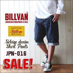 BILLVAN #016ルーズフィット デニム ショートパンツ 日本製 JAPAN MADE ビルバン ジーンズ デニム メンズ アメカジ 送料無料|boogiestyle
